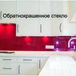 Цветная плёнка Oracal 641 на стекло фото